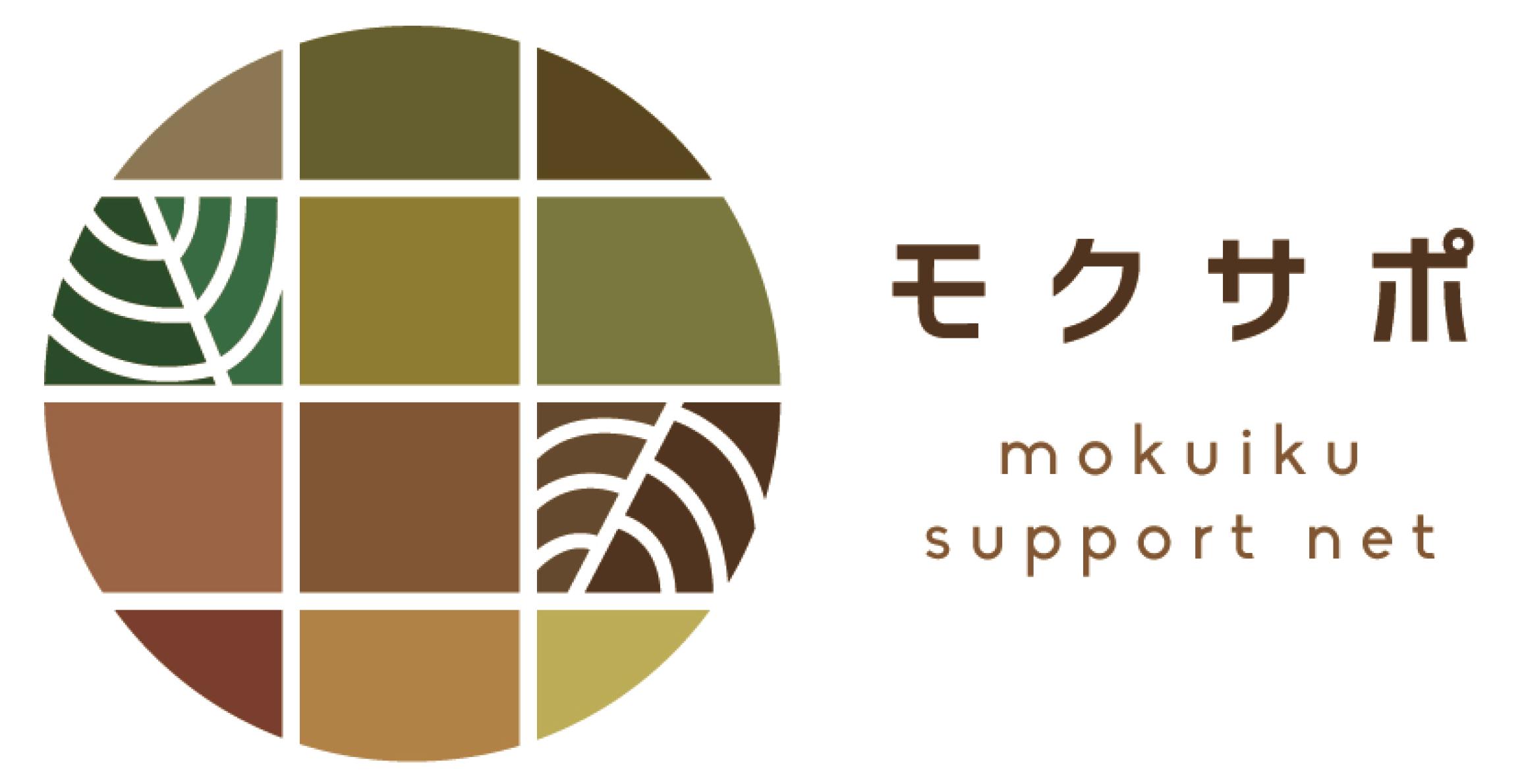 木育サポートネット