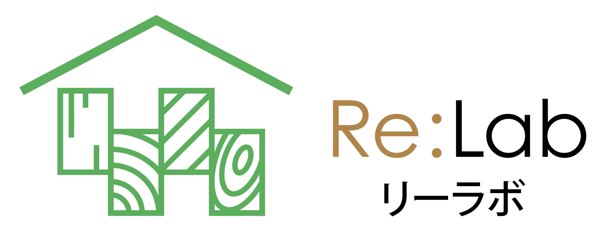 リーラボ-Re:lab-