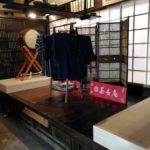 茶吉庵 桧の展示台