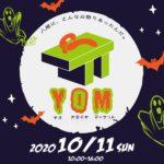 【10月11日(日)】YOMに