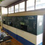 【黒板水槽】廃校活用で博物館作
